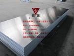 西南鋁板鋁管鋁棒型材鍛件鋁粉鎂棒