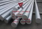 铝棒——《挤压铝棒》厂家出售