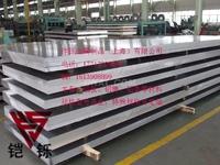 冲孔铝板|镜面铝板|铝卷板