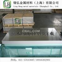 3003拉伸铝板 3003铝板介绍
