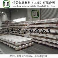 3003防锈铝板,上海3003建筑合金