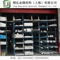 超厚7075铝板 厂家直销7075铝板