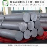 3005拋光性鋁材批發價