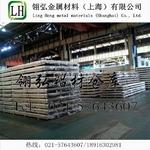 5010防锈铝塑板,直供5010铝材