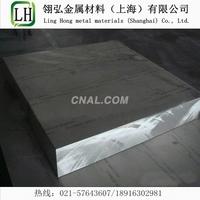 翎弘生产防锈铝3003铝板