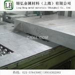 LC9铝板的硬度,厂家LC9合金