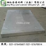 2A16超厚鋁板耐磨圓棒  進口鋁棒