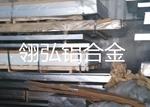 7a04铝板销量//厂家标准价格