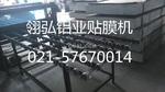 国产西南铝2024T351铝棒LY12铝板