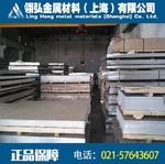 国标6063耐高温铝管/铝棒/铝板