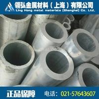 西鋁6061鋁板 超寬鋁合金板