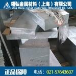 大直径2A12合金铝棒