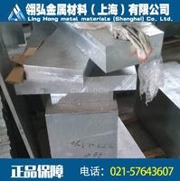 7075铝板预拉伸板 7075铝板供应