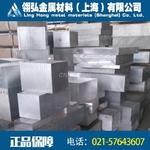 6082铝棒 薄中厚铝板