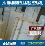 LY11鋁管 LY11精抽鋁管
