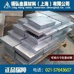 1070深冲铝板 热轧铝板
