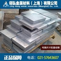 优质铝板3003/H24 防锈铝
