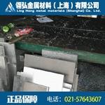 6061厚壁铝管6061挤压铝管