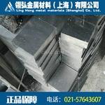 2017氧化铝板 2024加硬铝板