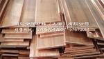 C18200日本铬锆铜电极合金板料