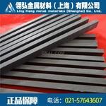 进口富士泛用钨钢D50钨钢