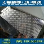 6061鋁管 6061矩形鋁管