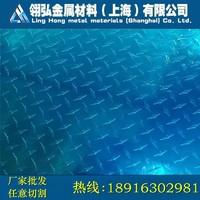 国标5754铝板 环保5754铝板