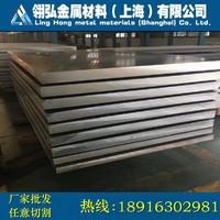 西南铝ly11、2a12铝合金板