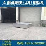 環保5A12鋁板 進口5A12鋁板