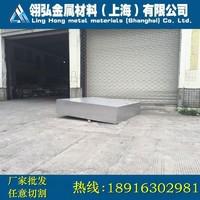 5754鋁板鋁板熱處理狀態