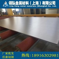 供应1100幕墙铝板 进口铝板
