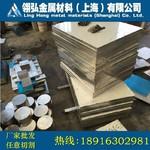 3003铝板 3003氧化铝板