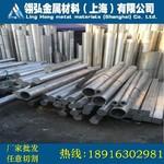 5A05精抽鋁管 5A05冷拉鋁板