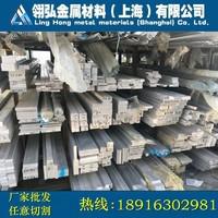 2024超硬铝管 2024超厚铝板