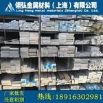 6063擠壓鋁管 6063精抽鋁管