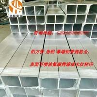 6063T鋁方管40*60*5工業鋁型材