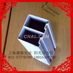 陽光房鋁合金型材陽光房鋁方管