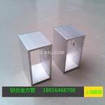 50*25*1.2氧化铝合金方管铝方管