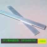 20*2毫米铝合金扁铝2公分铝条铝带