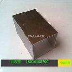 100*100*3毫米電泳香檳色鋁方管