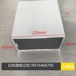 110立柱110隐框铝合金幕墙型材