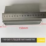 氧化鋁方管30*150*1.7mm鋁方通