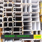 阳光房铝合金型材阳光房铝方管