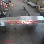 上海凌克厂家供应剪板机刀片