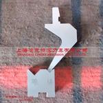 上海廠家供應折彎機刀模具