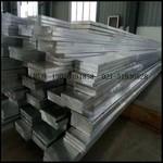 上海鋁排導電母線鋁帶分條鋁條