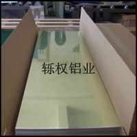 上海轹权5052铝板