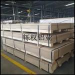 上海轢權合金鋁板純鋁板開平切割