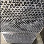 鋁管表面可以噴砂氧化材質規格齊全