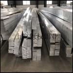 上海轢權導電母線鋁條現貨供應